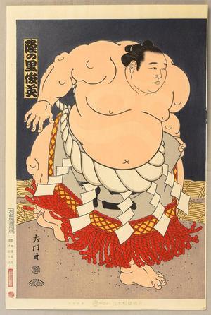 Daimon Kinoshita: Champion Sumo Wrestler Takanosato - Japanese Art Open Database