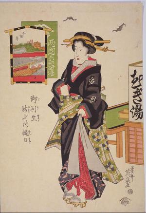 Keisai Eisen: The Festival Day of Fudoson Temple, Yagenbori, Ryogoku — 両国薬研堀不動尊 - Japanese Art Open Database