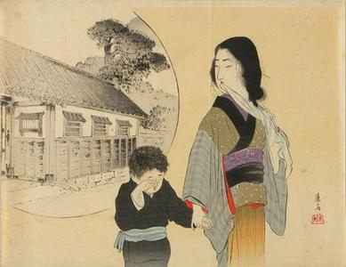 富岡英泉: A frontispiece of a novel, 1900 - Japanese Art Open Database