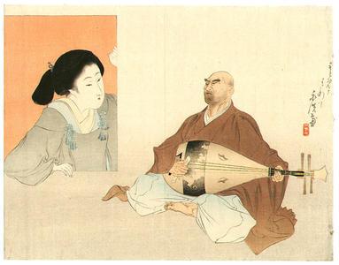 Tomioka Eisen: Beauty and Blind Biwa Player - Japanese Art Open Database