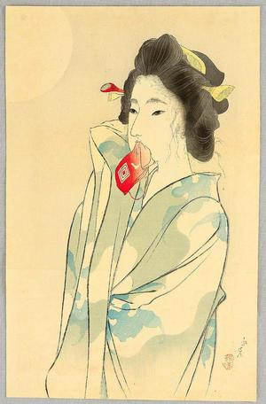 富岡英泉: Beauty and the Moon - Japanese Art Open Database