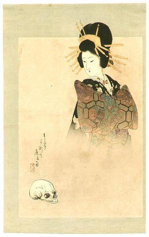 富岡英泉: Bijin Ghost and Skull - Japanese Art Open Database
