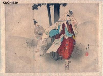 富岡英泉: Bijin playing flute - Japanese Art Open Database