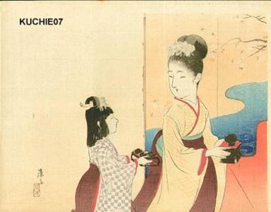 富岡英泉: Mother and child serving tea - Japanese Art Open Database
