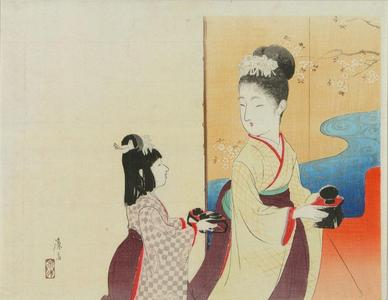 富岡英泉: Mother and child serving tea - Japanese Art Open Database