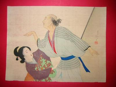 富岡英泉: Towns people - Japanese Art Open Database
