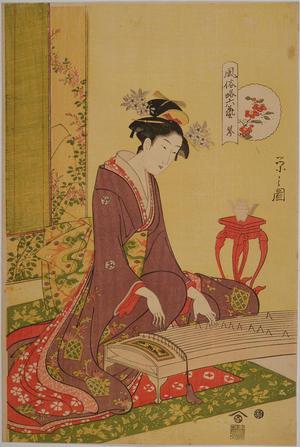 Hosoda Eishi: The Koto — 琴 - Japanese Art Open Database