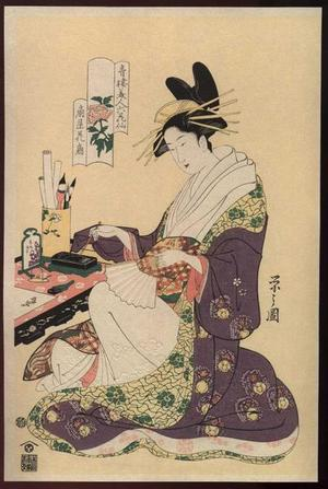 細田栄之: Bijin with a shodo brush - Japanese Art Open Database
