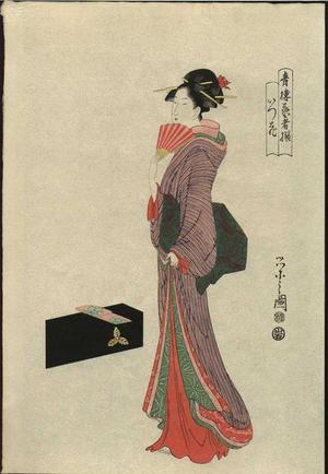 Hosoda Eishi: Itsuhana - reproduction - Japanese Art Open Database