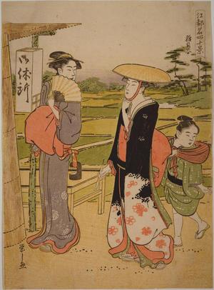 Hosoda Eishi: Zoshigaya — 雑司谷 - Japanese Art Open Database