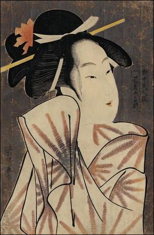 鳥高斎栄昌: Elegant courtesan Kasugano of Sasa-ya - Japanese Art Open Database
