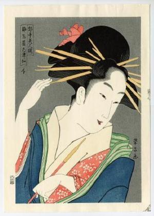 鳥高斎栄昌: The Courtesan Shizuka - Japanese Art Open Database