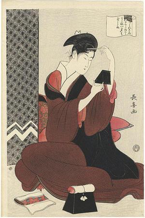 Eishosai Choki: Hand Mirror — 手鏡 - Japanese Art Open Database