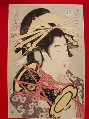 Eisui Ichirakusai: Matsubaya Yosooi - Japanese Art Open Database
