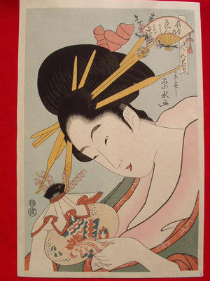 Eisui Ichirakusai: Ohgiya kajin - Japanese Art Open Database