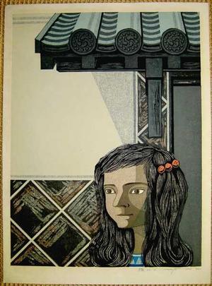 Kitaoka Fumio: Girl 122 - C - Japanese Art Open Database