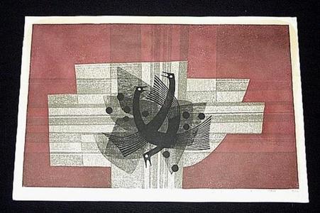 Kitaoka Fumio: Inside a Cage - Japanese Art Open Database