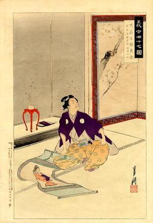 Ogata Gekko: Rikiya - Japanese Art Open Database