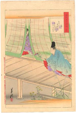 Ogata Gekko: Chapter 30 - Fujibakama- Blue Trousers - Japanese Art Open Database