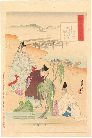 Ogata Gekko: Chapter 45 - Hashihime- Princess of the Bridge - Japanese Art Open Database