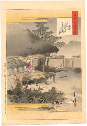 Ogata Gekko: Chapter 50 - Azumaya - Japanese Art Open Database