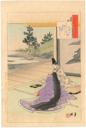 Ogata Gekko: Chapter 6 - Suetsumuhana- Saffron Flower - Japanese Art Open Database