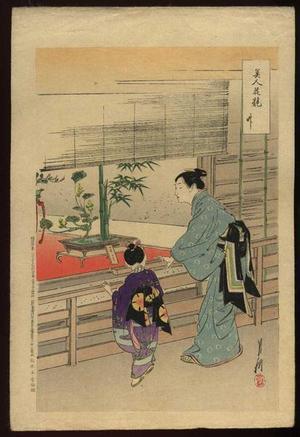 尾形月耕: Bamboo and Floral Ikebana - Japanese Art Open Database