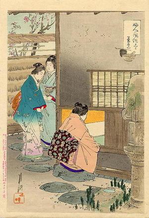 Ogata Gekko: Attending the Tea Ceramony - Japanese Art Open Database