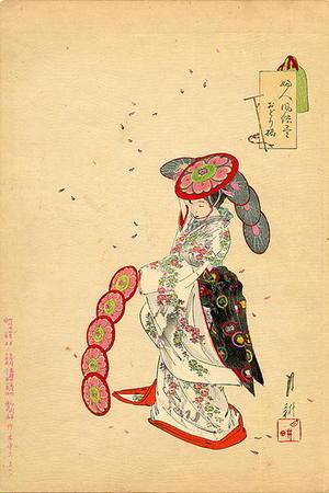 尾形月耕: Dancing Girl - Japanese Art Open Database