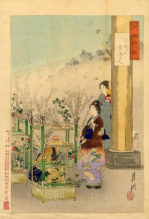Ogata Gekko: Garden Centre - Japanese Art Open Database