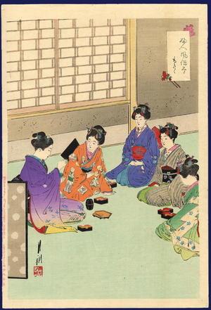 Ogata Gekko: Incense ceremony - Japanese Art Open Database