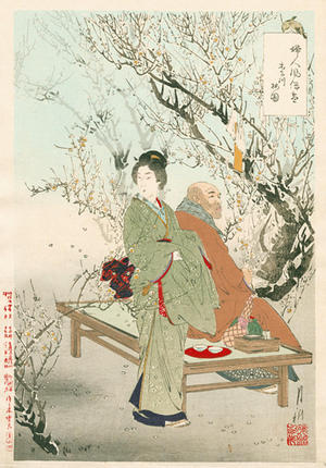 尾形月耕: Koishikawa Plum Garden - Japanese Art Open Database
