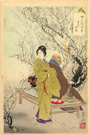 尾形月耕: Koishikawa Plum Garden - Japanese Art Open Database