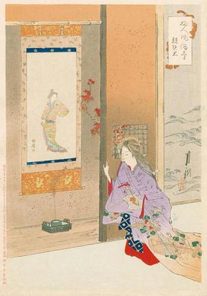 尾形月耕: Tokonoma - Japanese Art Open Database