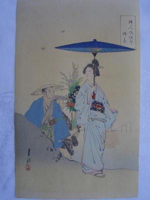 尾形月耕: Visit of the graves — 仰景- Hotoke mairi?? - Japanese Art Open Database