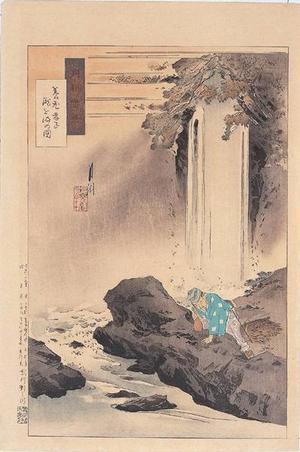 Ogata Gekko: Drawing Water from Yoro Waterfall — 養老孝子瀧を汲の図 - Japanese Art Open Database