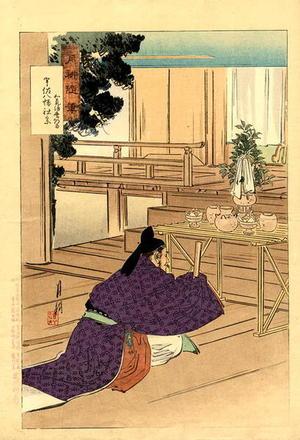 尾形月耕: Usa Hachiman Shrine — 宇佐八幡社景 和気清麿朝臣 - Japanese Art Open Database