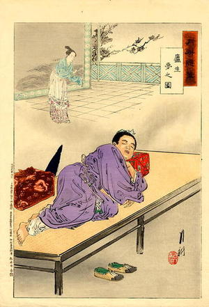 Ogata Gekko: A young man sleeping and dreams of a young bijin - Japanese Art Open Database