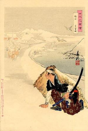 尾形月耕: An assassin hiding under a straw mat waiting for his target. - Japanese Art Open Database