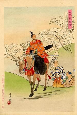 Ogata Gekko: Deer Hunting - Japanese Art Open Database