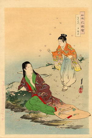 Ogata Gekko: Sakura-gawa (Cherry River) Taira no Sakurako - Japanese Art Open Database