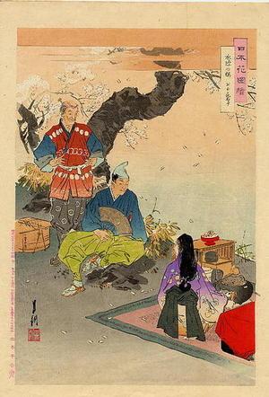 Ogata Gekko: Tea Ceremony by Cherry Tree. - Japanese Art Open Database