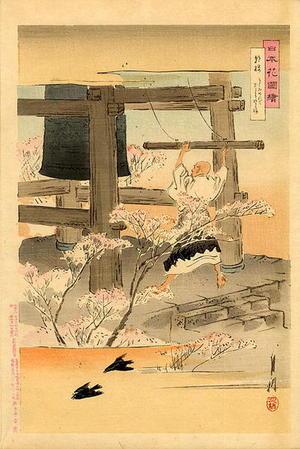 Ogata Gekko: Temple Bell - Japanese Art Open Database