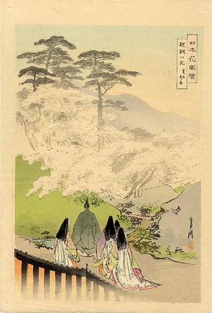 Ogata Gekko: Toyotomi Hideyoshi - Japanese Art Open Database