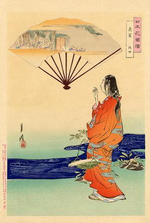Ogata Gekko: woman carrying a green basket beside a stylised river looks upward to an open fan decorated - Japanese Art Open Database