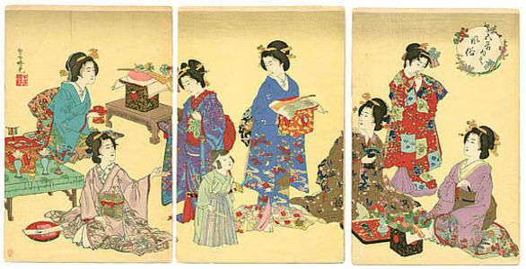 安達吟光: Party - Japanese Art Open Database