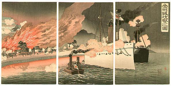 Adachi Ginko: Attack on Jinzhou Fortress - Japanese Art Open Database