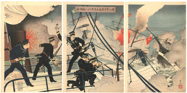 Adachi Ginko: Kabayama, head of the naval commanding staff, attacks the enemy ship on board the Seikyu-Maru - Japanese Art Open Database