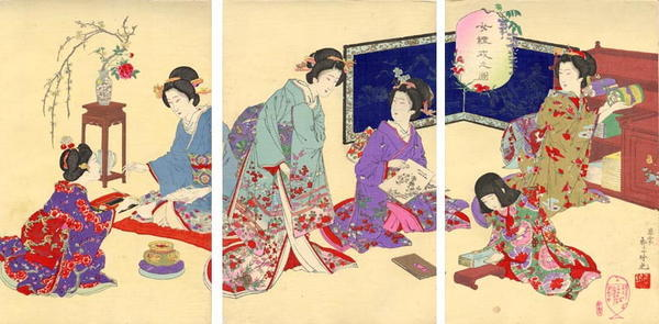 Adachi Ginko: Shodou - Japanese Art Open Database