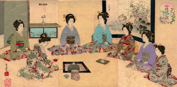 Adachi Ginko: Tea Ceremony — Jorei shiki no uchi - Japanese Art Open Database